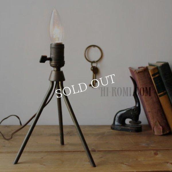 画像1: USAヴィンテージ卓上照明真鍮製三脚型テーブルランプ|60'sミッドセンチュリーテーブルライト工業インダストリアル (1)
