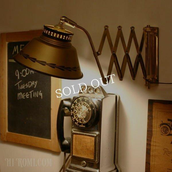 画像1: シザーアームブラケットライト|アメリカンヴィンテージ蛇腹照明 (1)