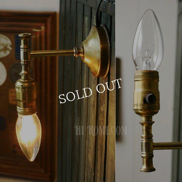画像1: ヴィンテージ真鍮製ウォールランプ/アンティーク壁掛けライト照明 (1)