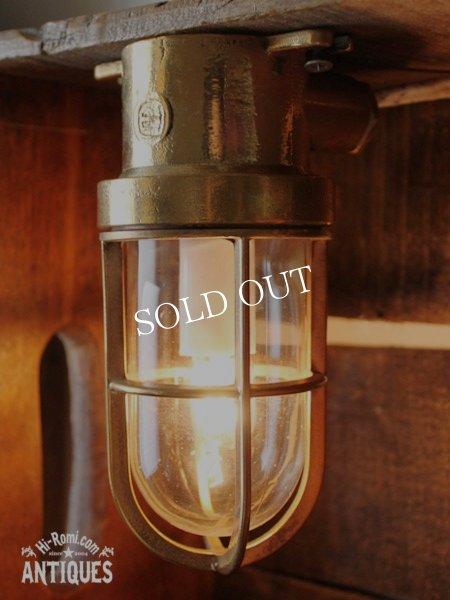 画像1: ヴィンテージ真鍮製ガラスシェードマリンランプB/アンティークウォールランプ (1)