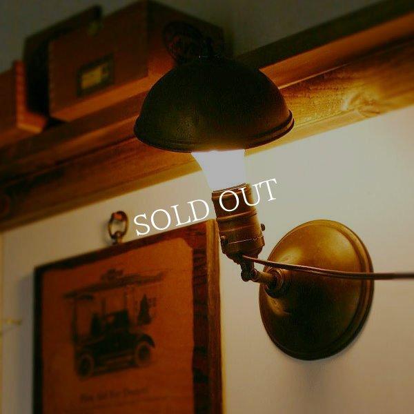 画像1: 真鍮クリップシェード付き壁掛兼用卓上照明 ヴィンテージライト (1)