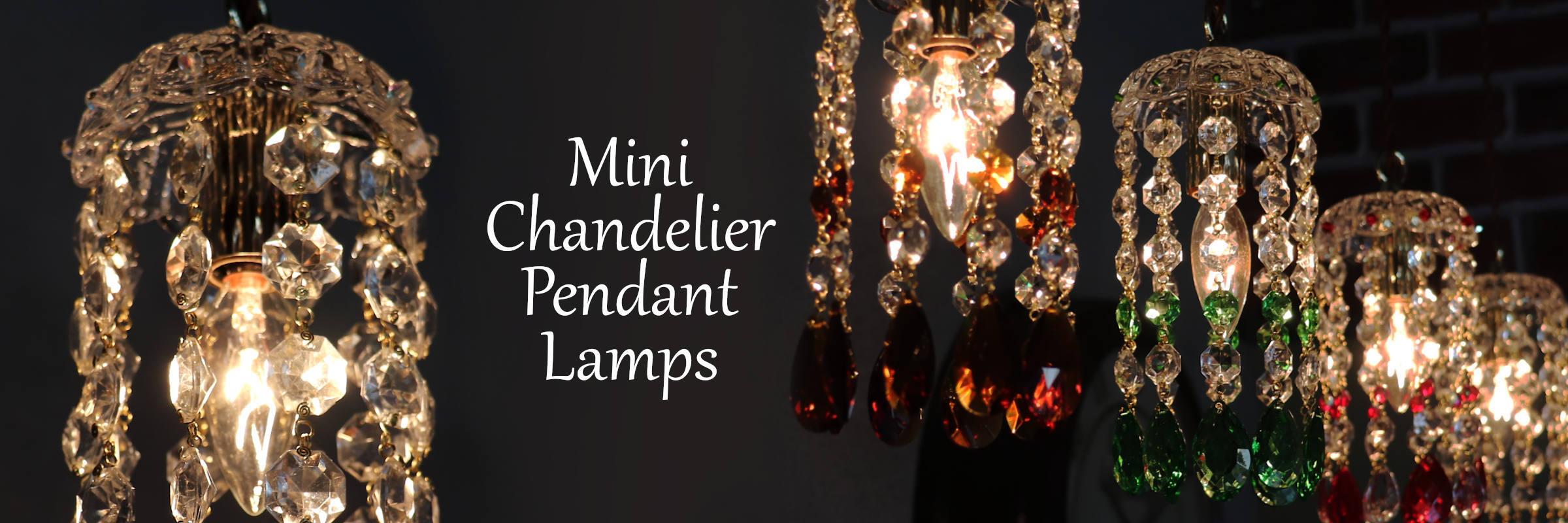 ミニシャンデリアペンダントライト アンティーク照明