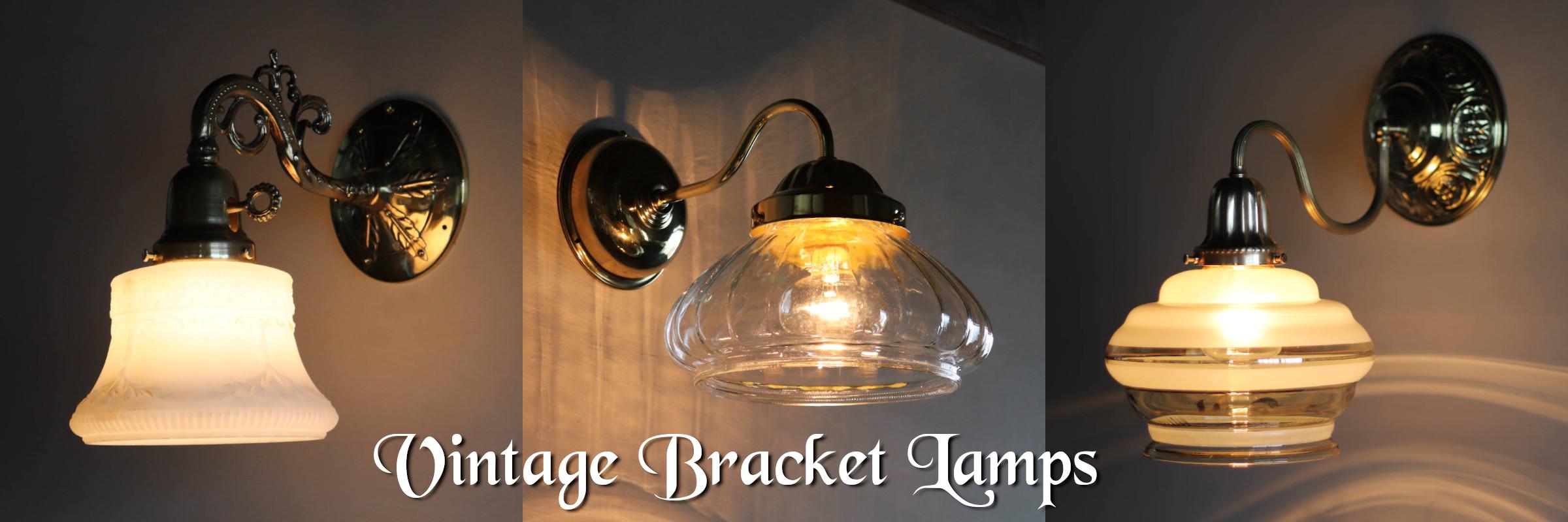 アンティーク照明|USAヴィンテージガラスシェード付きブラケットライト壁掛け照明