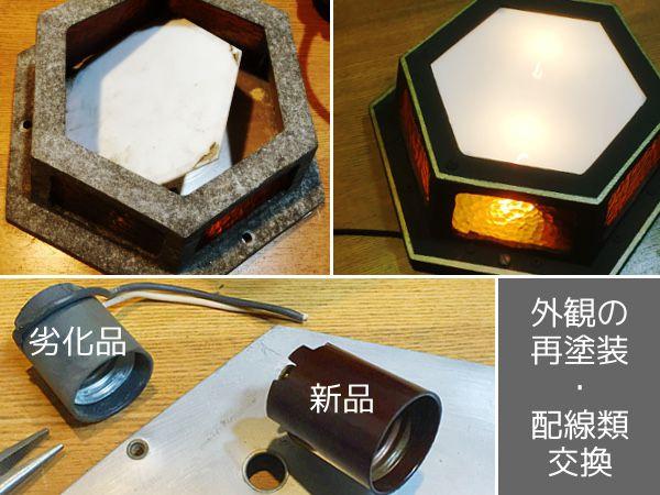 照明は消耗品・寿命があります