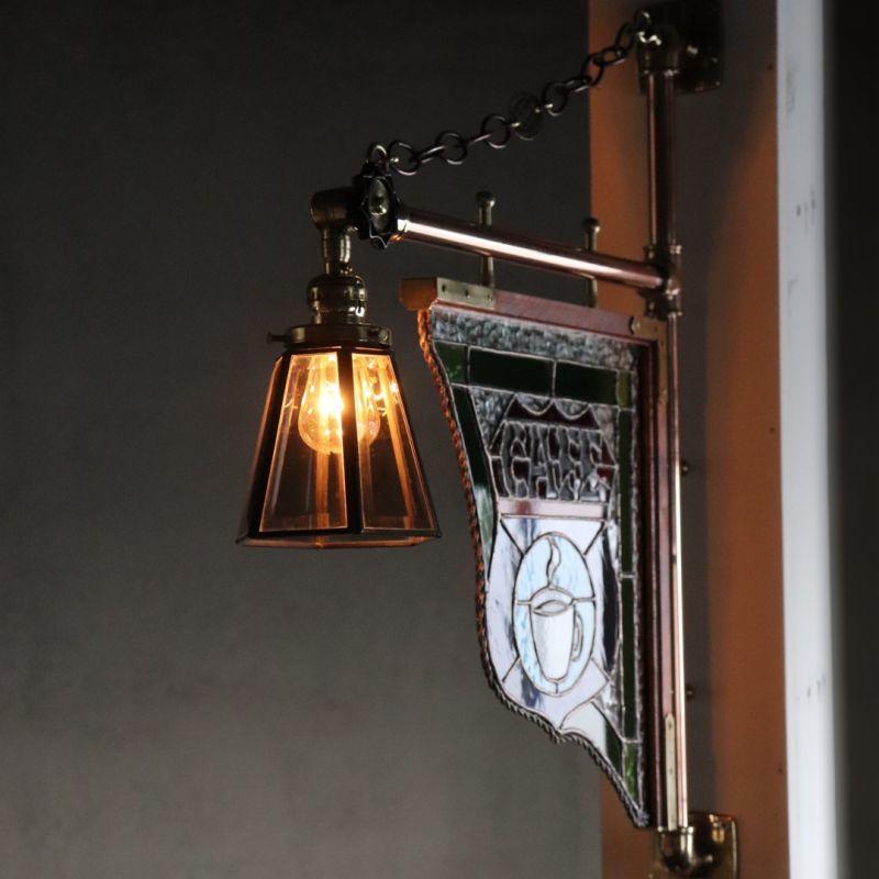 ステンドグラスのカフェサイン看板の照明に合わせたガラスのシェード