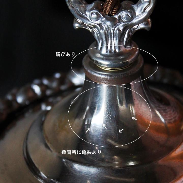 ヴィンテージミニシャンデリアペンダントライト|ガラス製アロープリズムアンティーク照明吊り下げ照明槍型プリズム